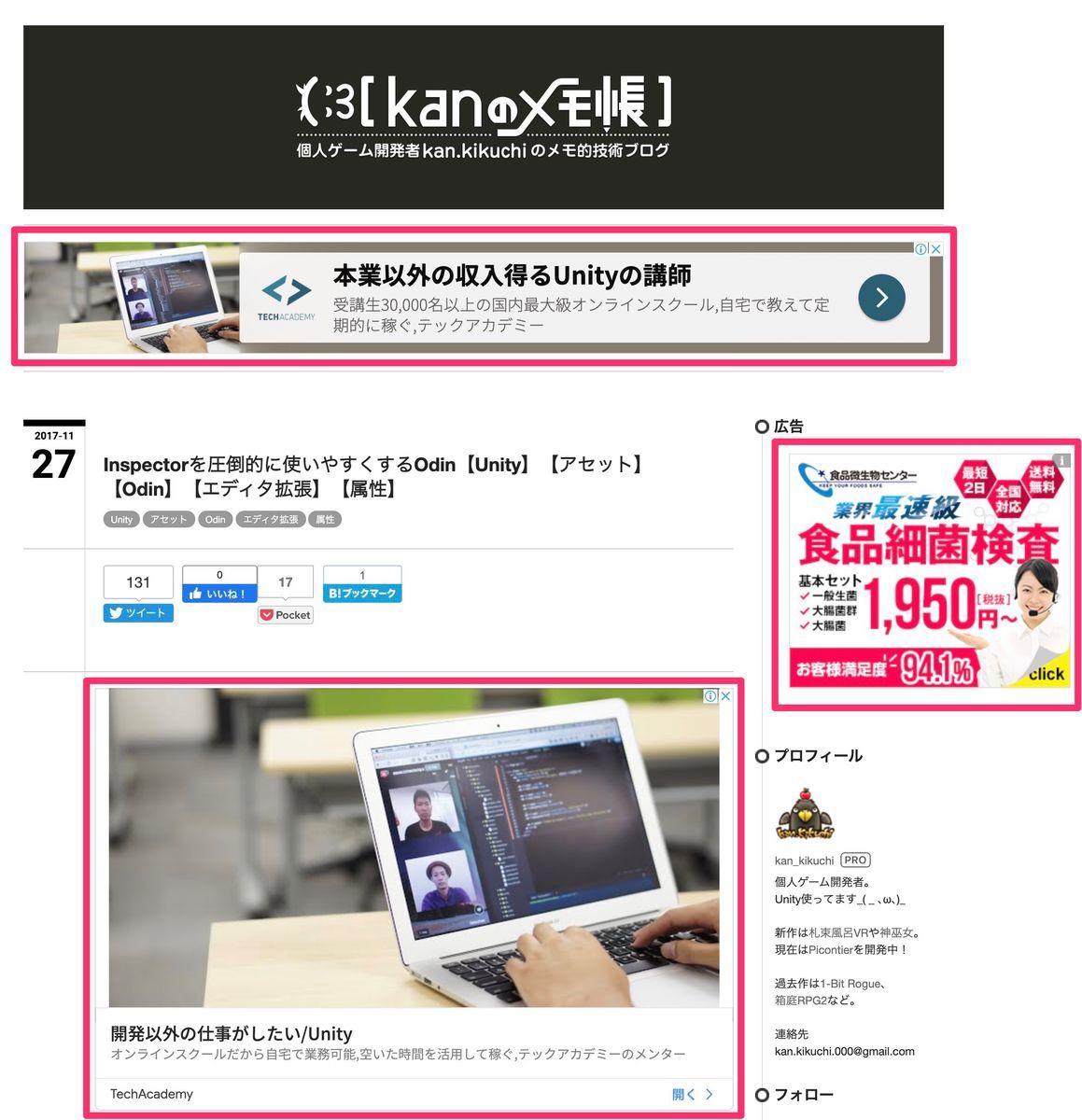 f:id:kan_kikuchi:20201229072914j:plain