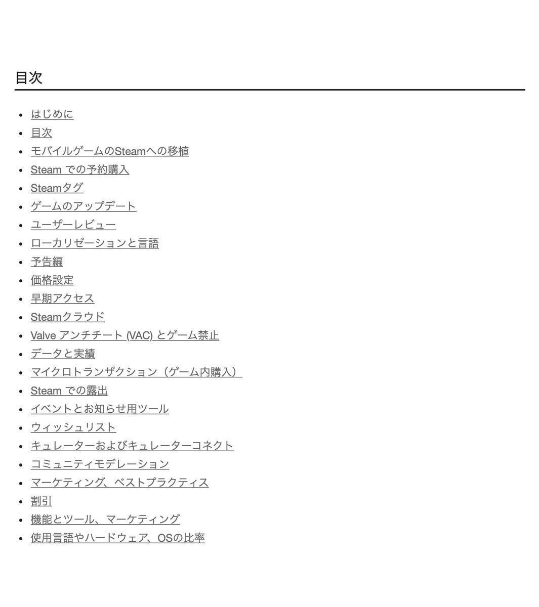 f:id:kan_kikuchi:20201231062900j:plain