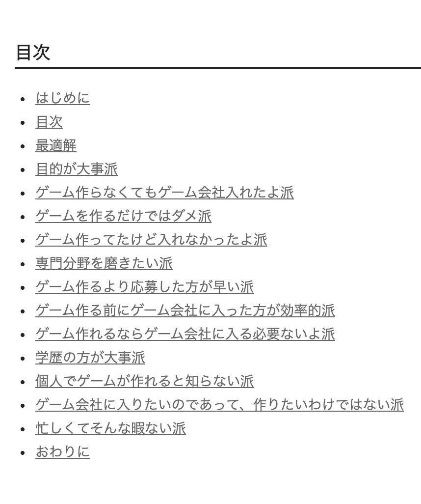 f:id:kan_kikuchi:20201231064225j:plain