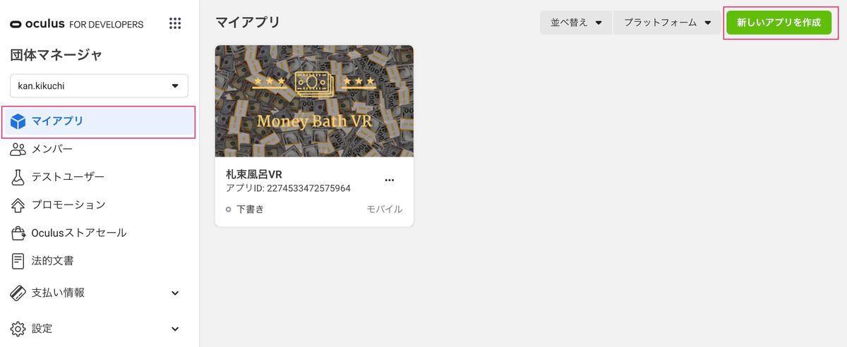 f:id:kan_kikuchi:20210204065353j:plain