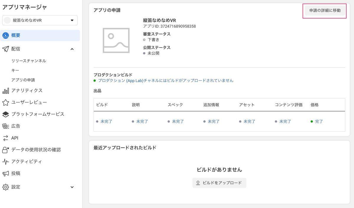 f:id:kan_kikuchi:20210204065504j:plain