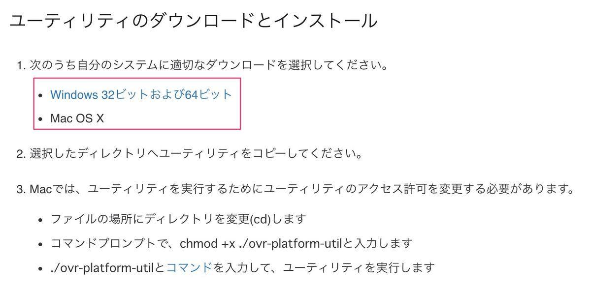 f:id:kan_kikuchi:20210204065808j:plain
