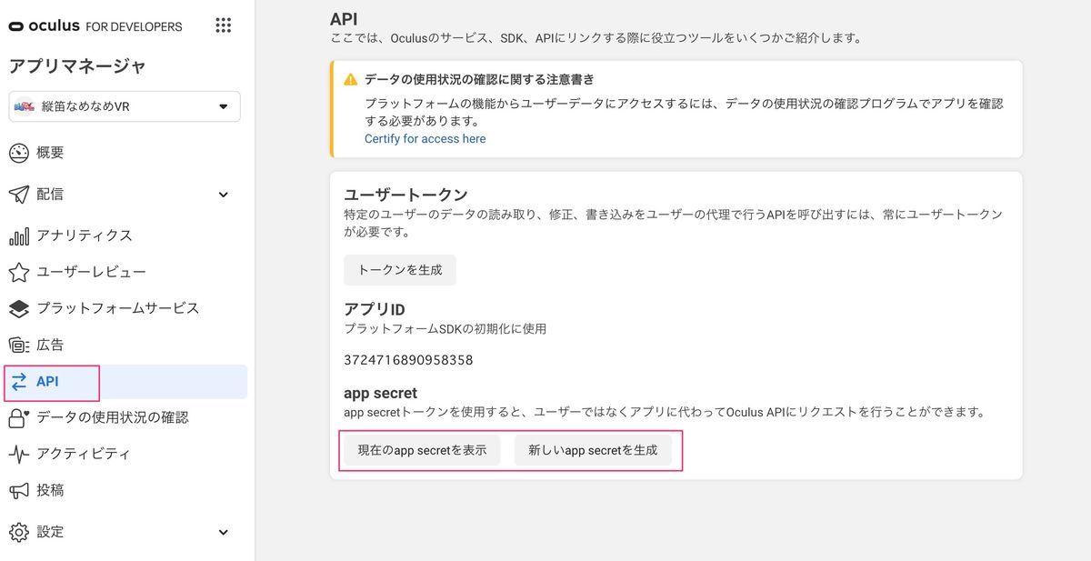 f:id:kan_kikuchi:20210204070020j:plain
