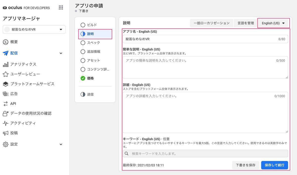 f:id:kan_kikuchi:20210204070437j:plain