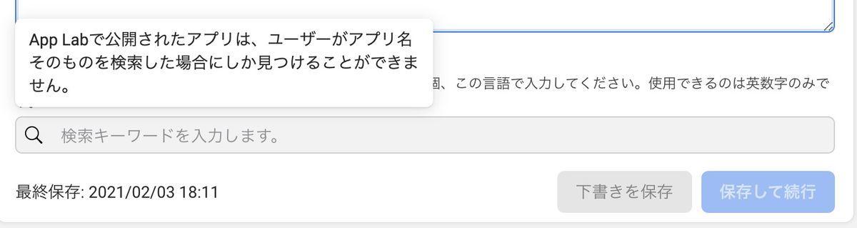 f:id:kan_kikuchi:20210204070506j:plain