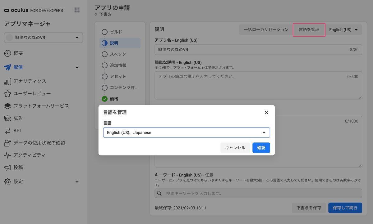 f:id:kan_kikuchi:20210204070528j:plain