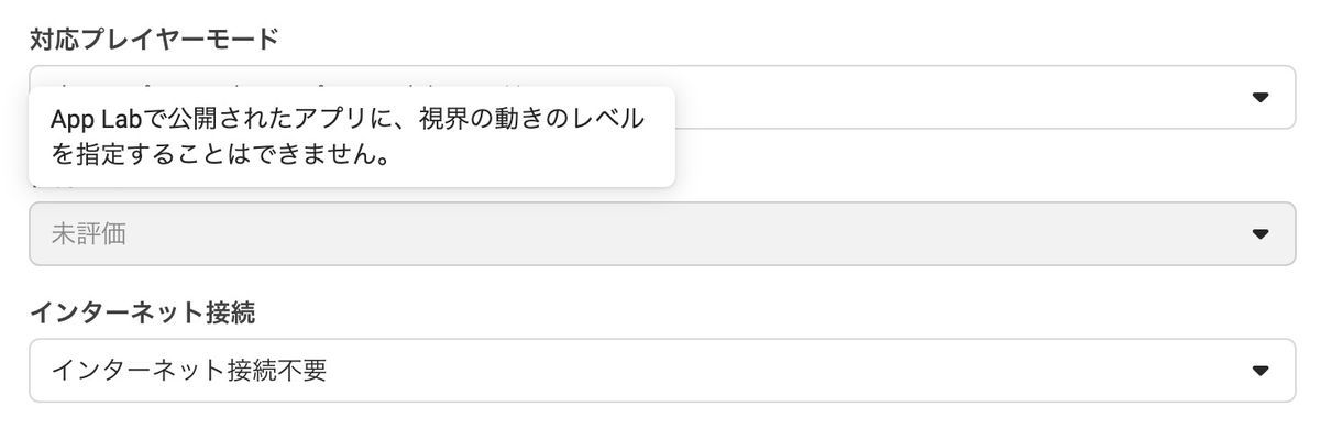 f:id:kan_kikuchi:20210204070807j:plain