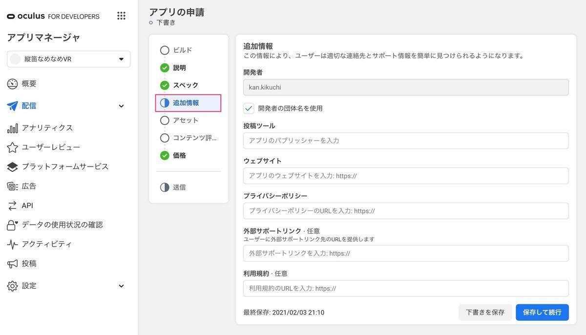 f:id:kan_kikuchi:20210204070843j:plain