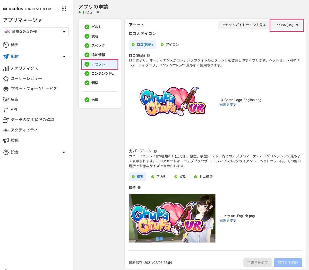 f:id:kan_kikuchi:20210204071106j:plain