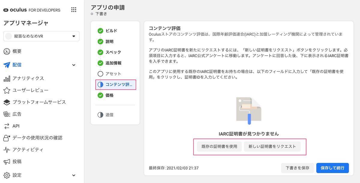 f:id:kan_kikuchi:20210204071240j:plain