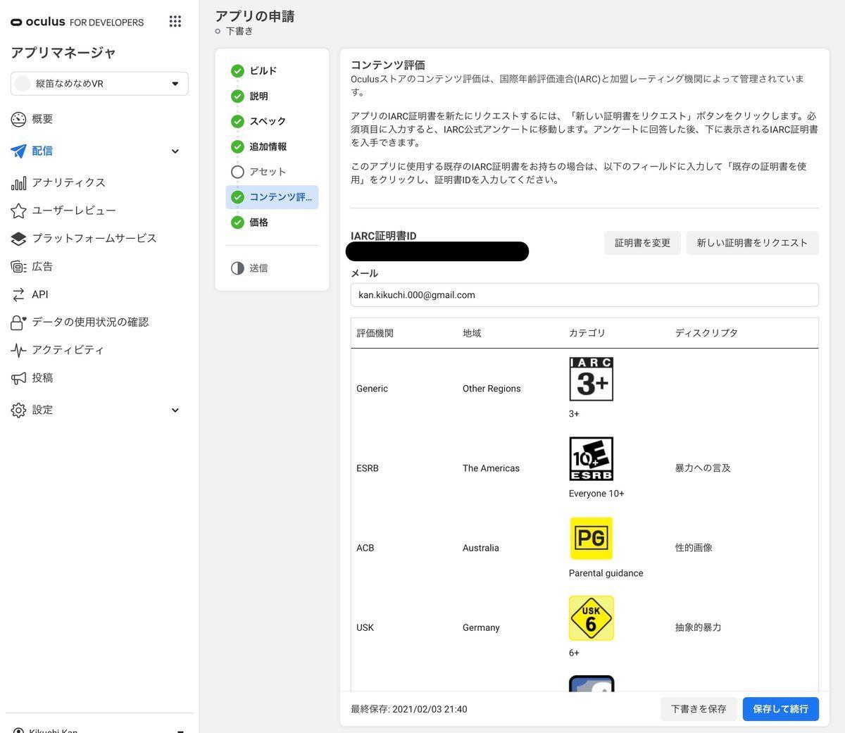 f:id:kan_kikuchi:20210204071253j:plain