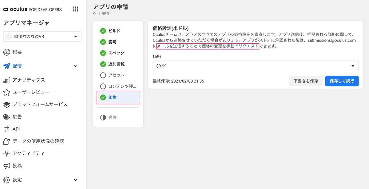 f:id:kan_kikuchi:20210204071605j:plain