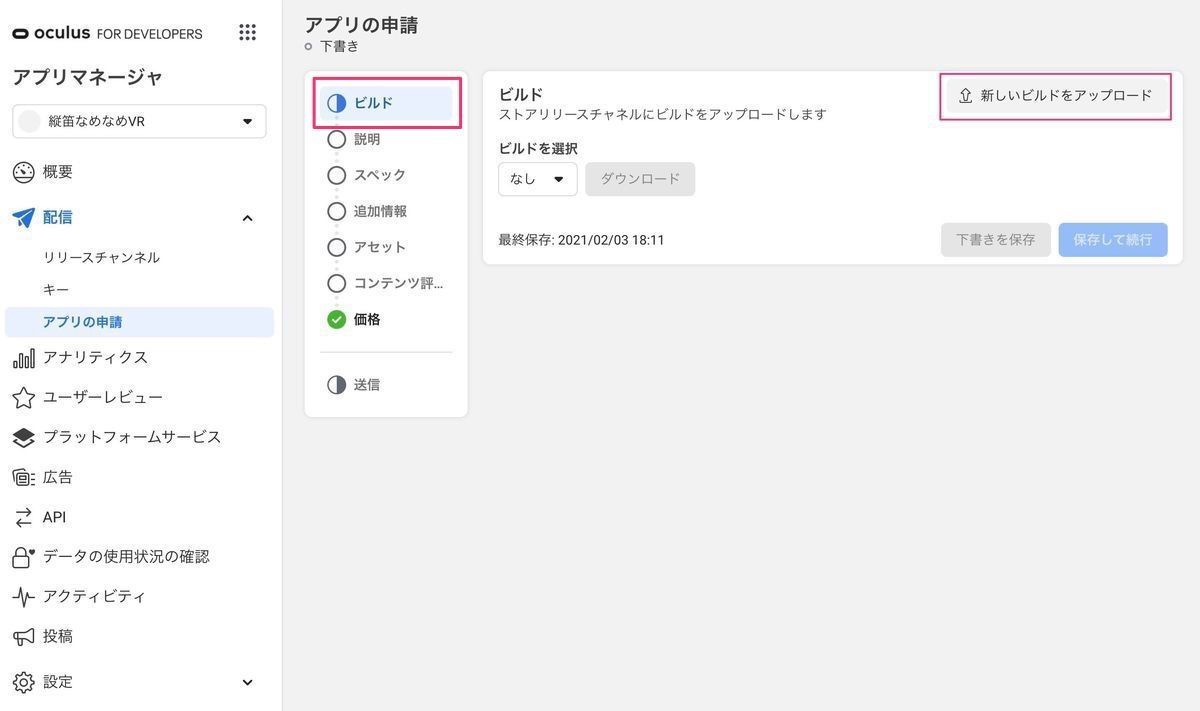 f:id:kan_kikuchi:20210204071617j:plain