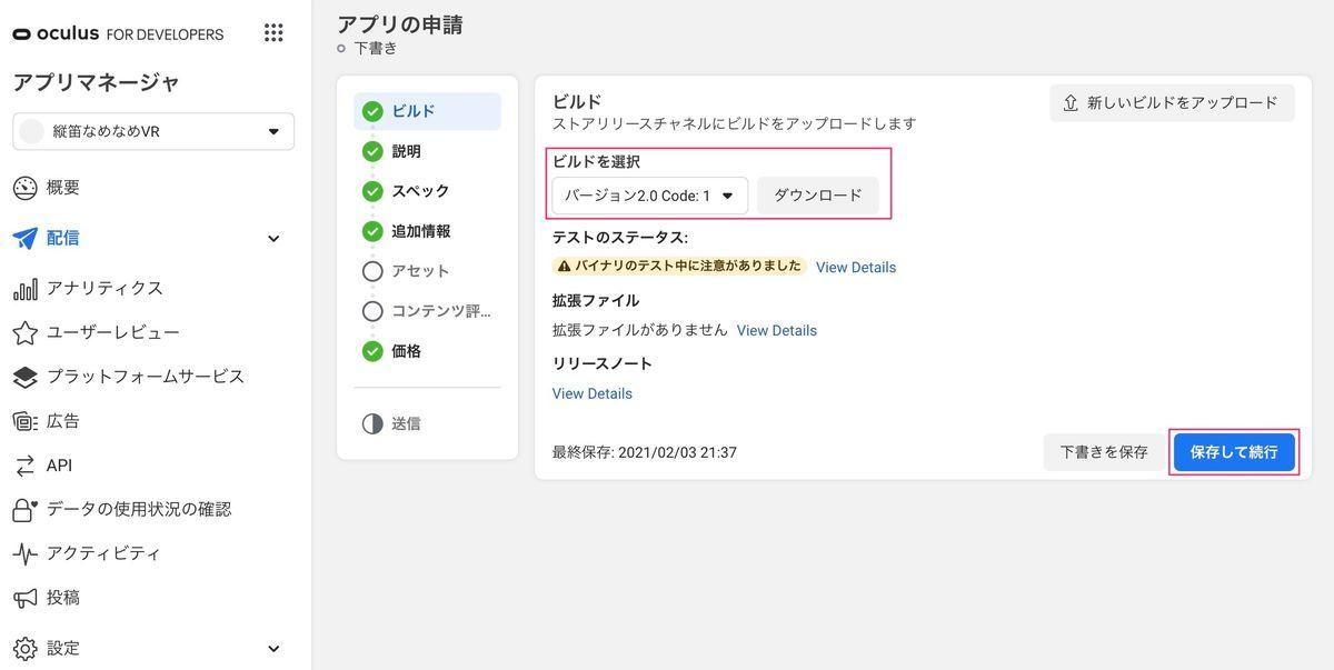 f:id:kan_kikuchi:20210204071726j:plain