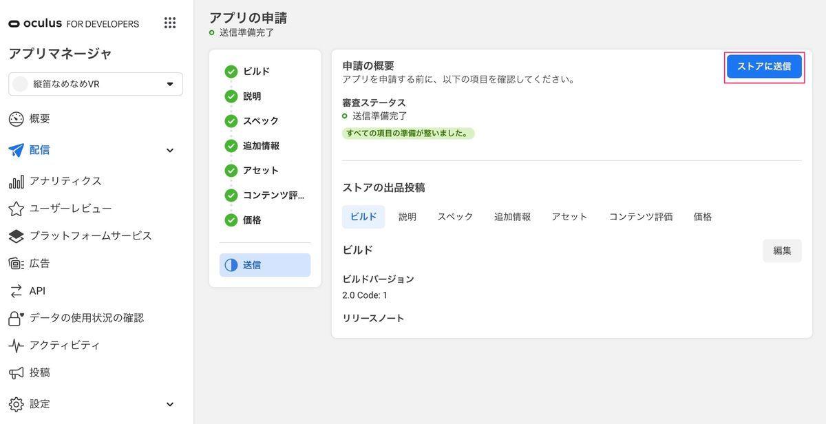 f:id:kan_kikuchi:20210204071910j:plain