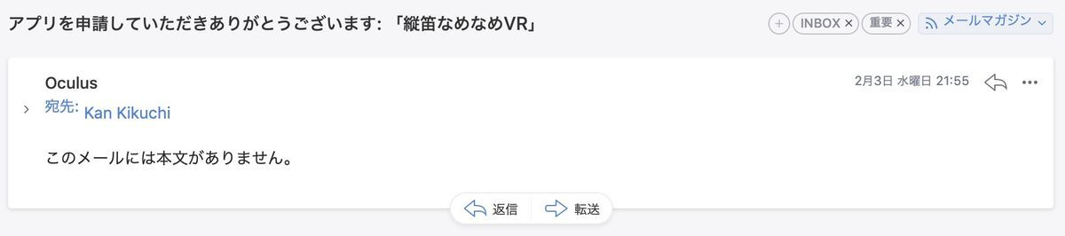 f:id:kan_kikuchi:20210204071922j:plain