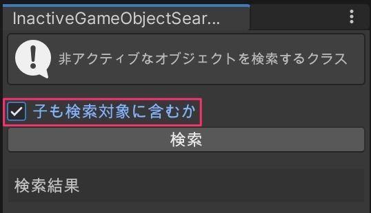 f:id:kan_kikuchi:20210206063819j:plain