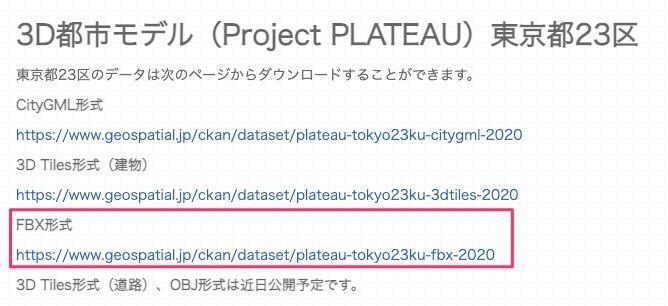 f:id:kan_kikuchi:20210405085031j:plain