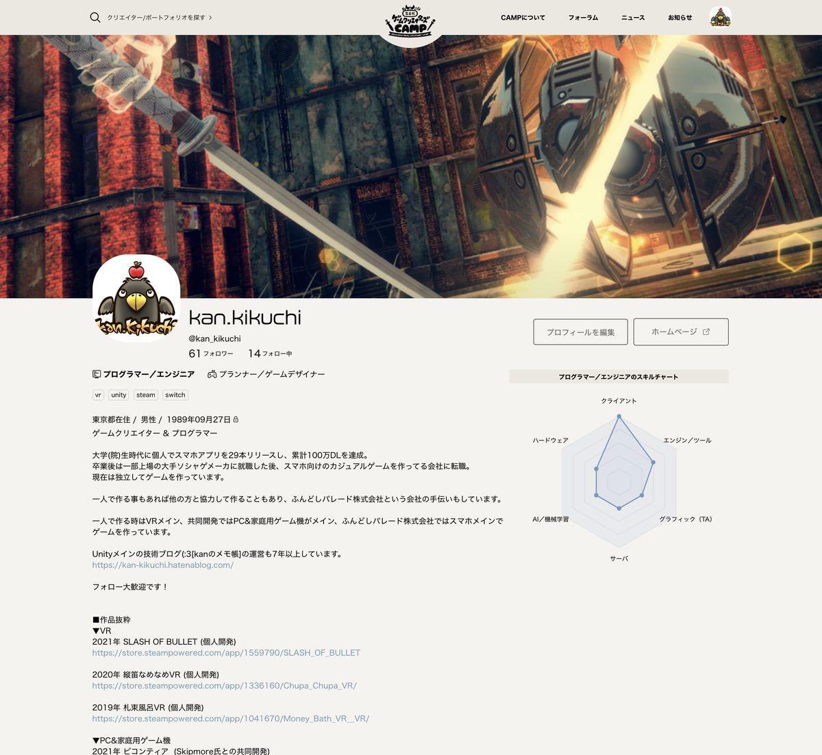f:id:kan_kikuchi:20210421170902j:plain
