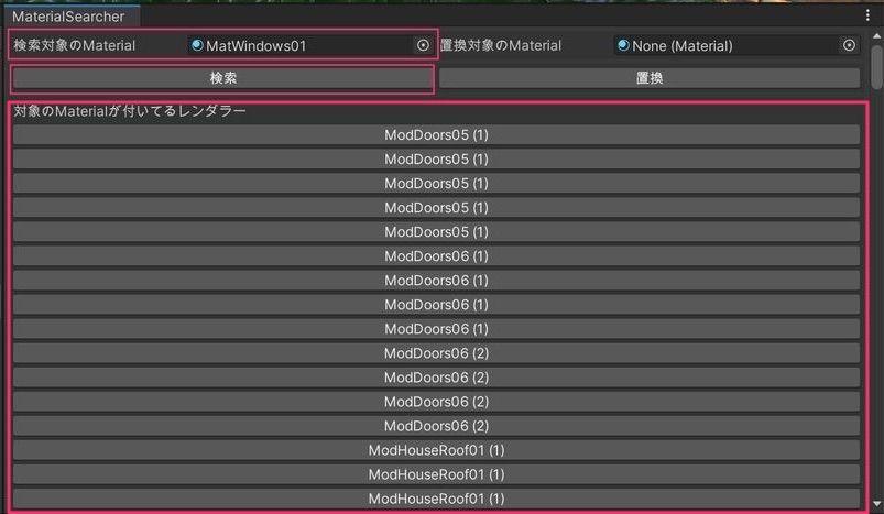 f:id:kan_kikuchi:20210502154052j:plain