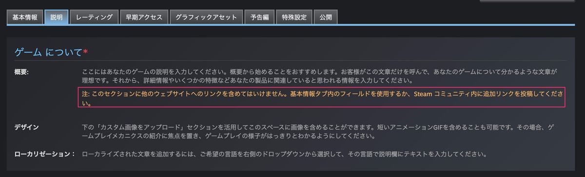 f:id:kan_kikuchi:20210505083545j:plain