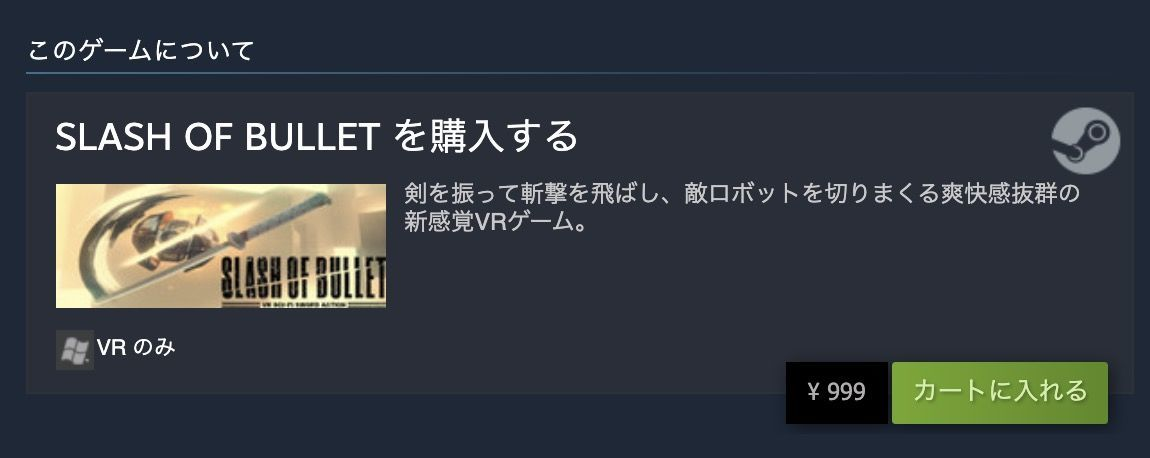 f:id:kan_kikuchi:20210505083614j:plain