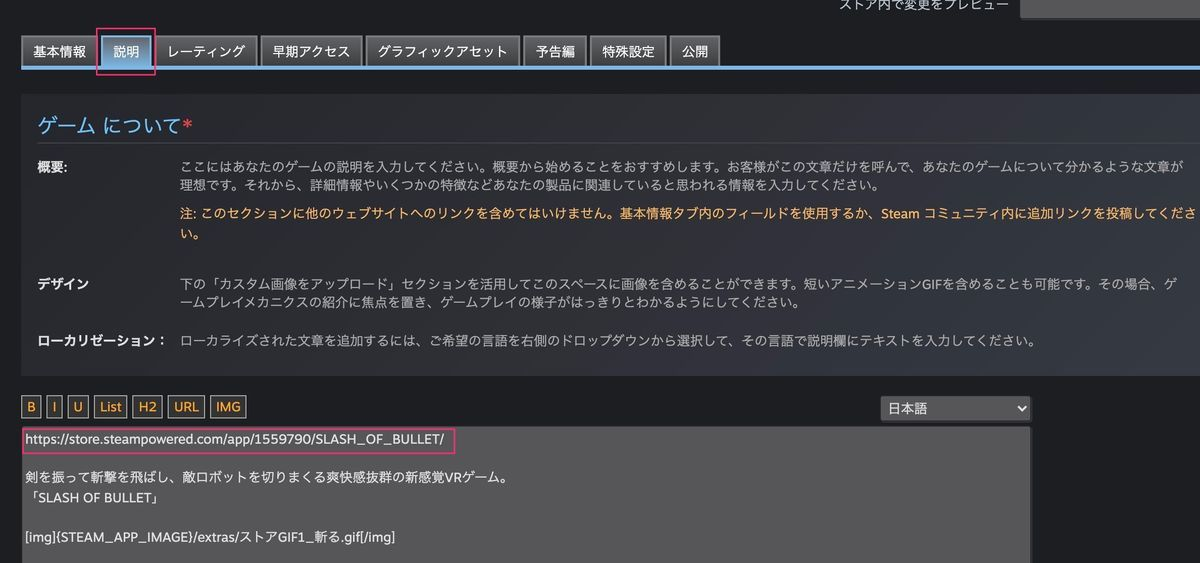 f:id:kan_kikuchi:20210505083655j:plain