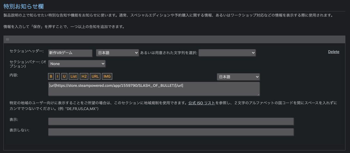 f:id:kan_kikuchi:20210505084452j:plain