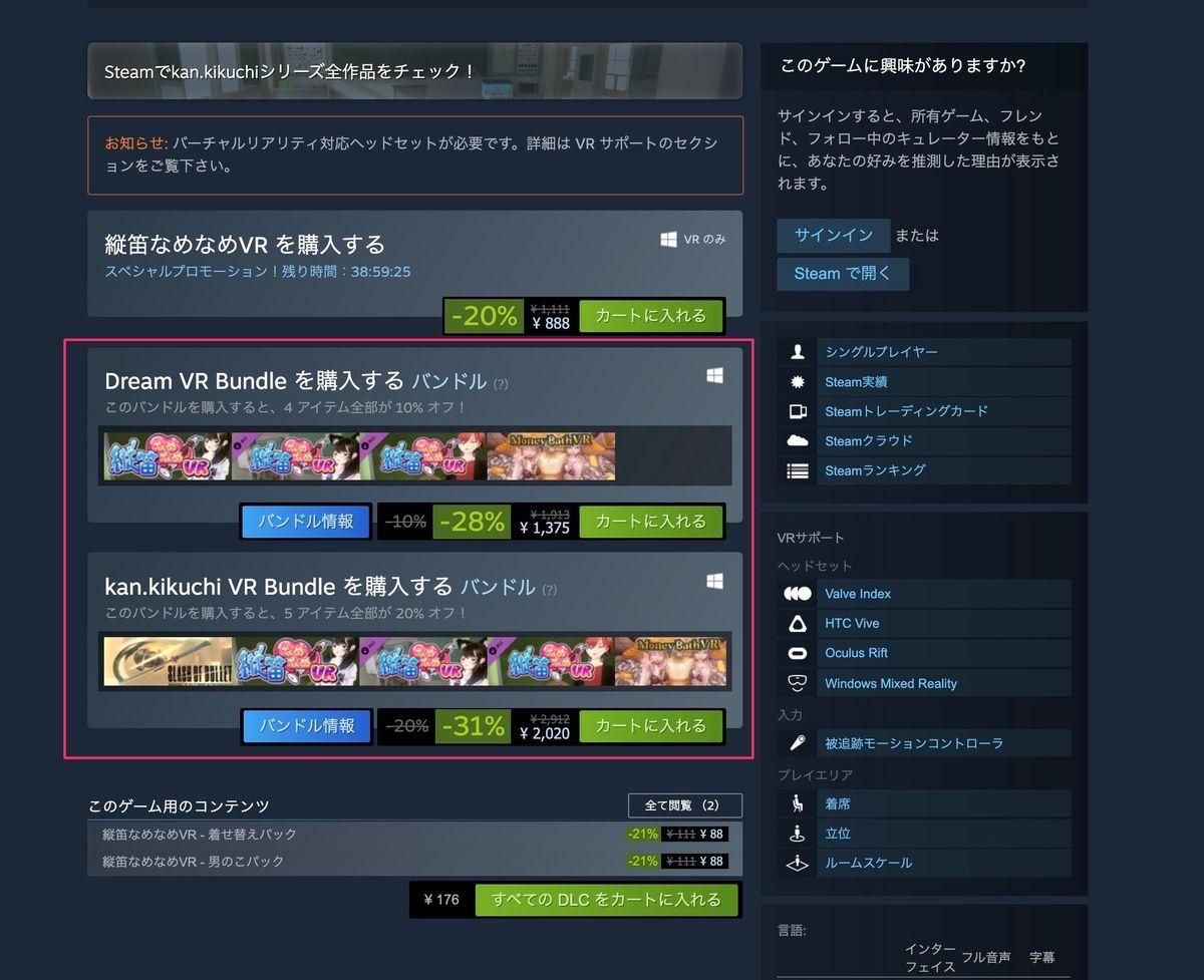 f:id:kan_kikuchi:20210505110102j:plain
