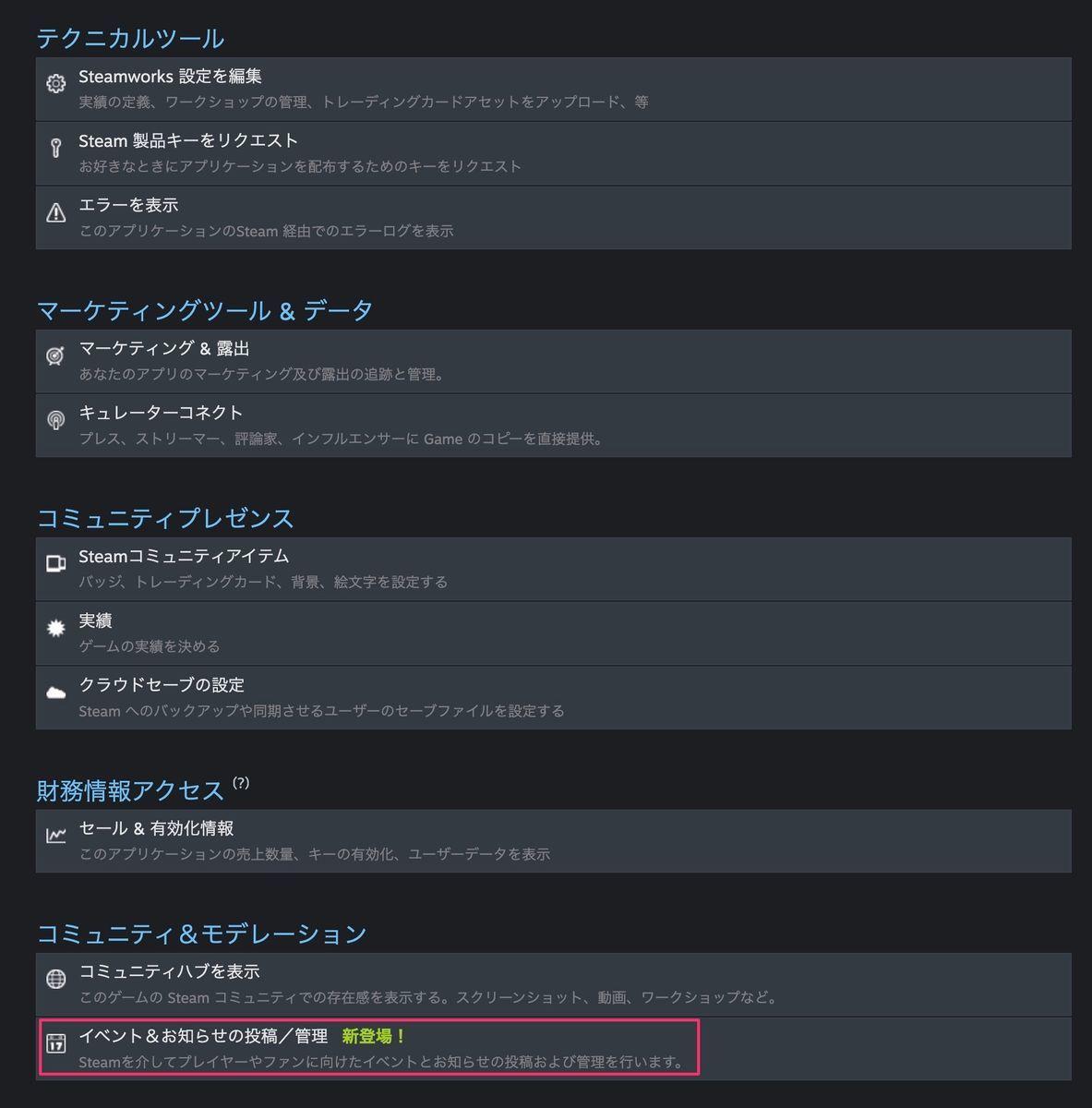 f:id:kan_kikuchi:20210505155713j:plain