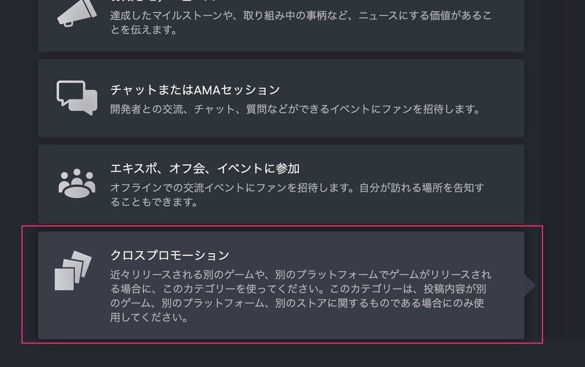f:id:kan_kikuchi:20210505155750j:plain