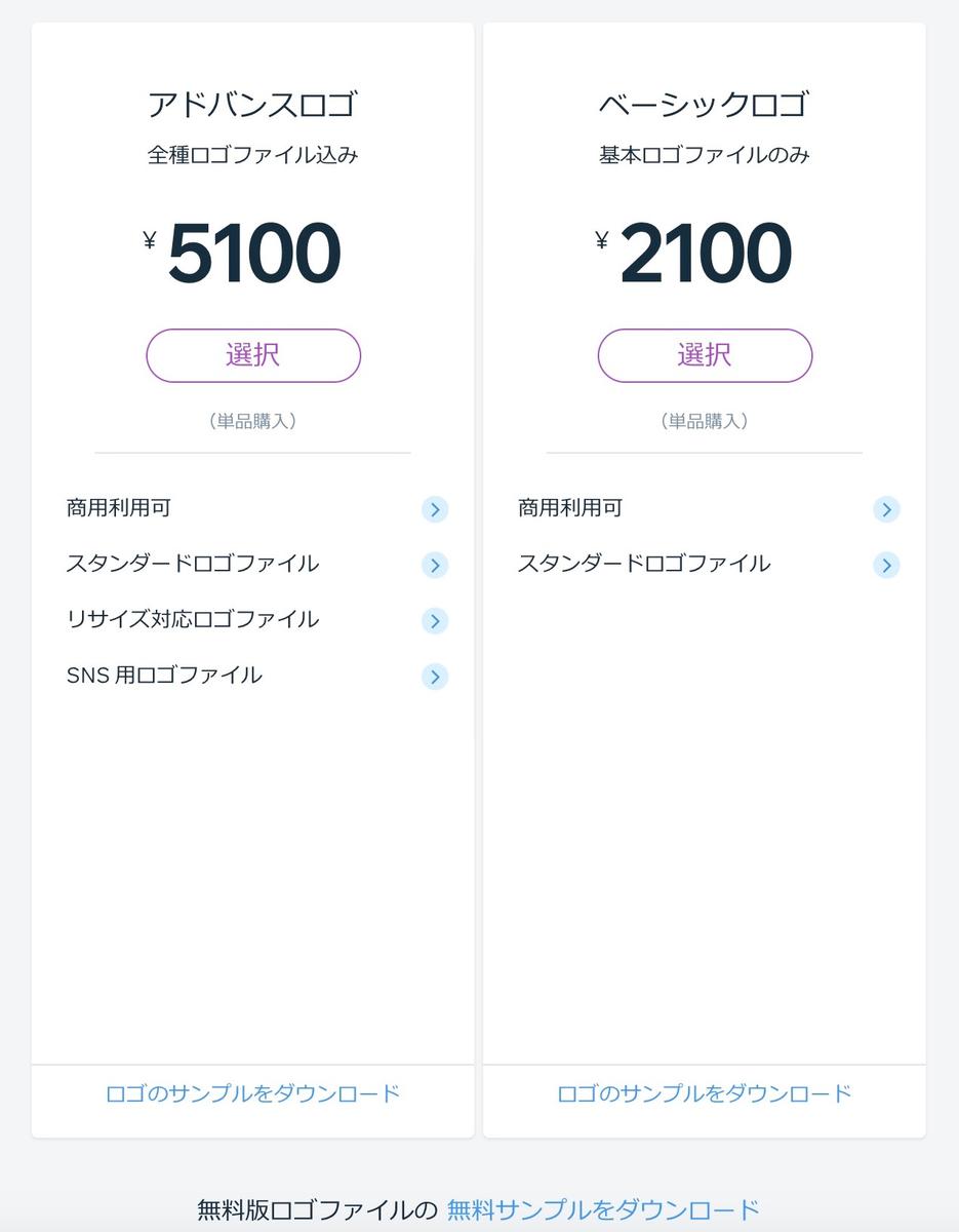 f:id:kan_kikuchi:20210526065351p:plain