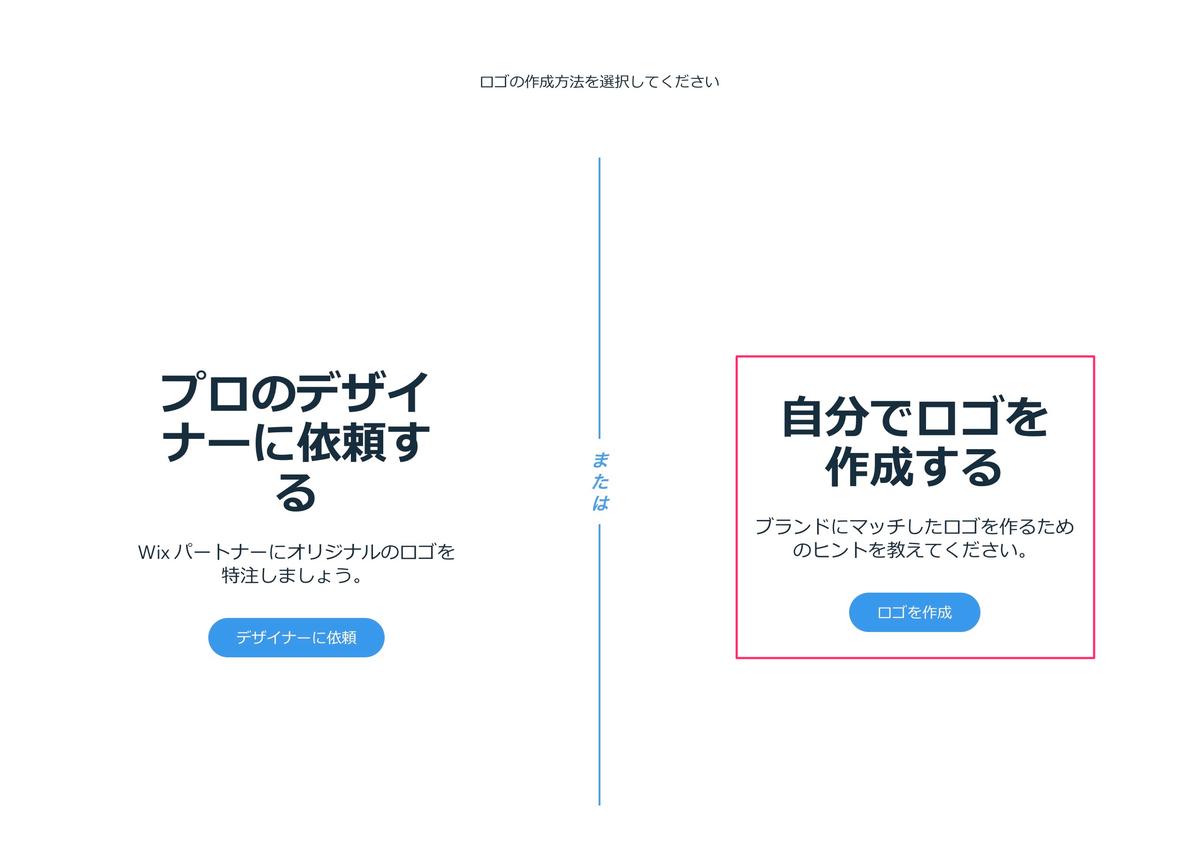f:id:kan_kikuchi:20210526065512p:plain