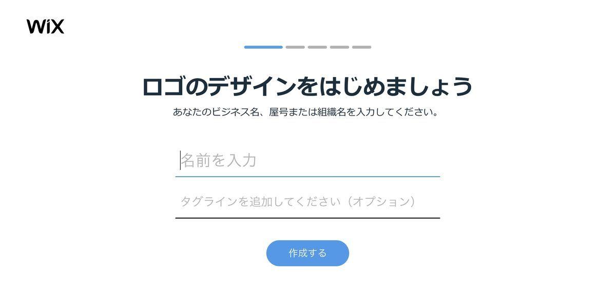 f:id:kan_kikuchi:20210526065608j:plain