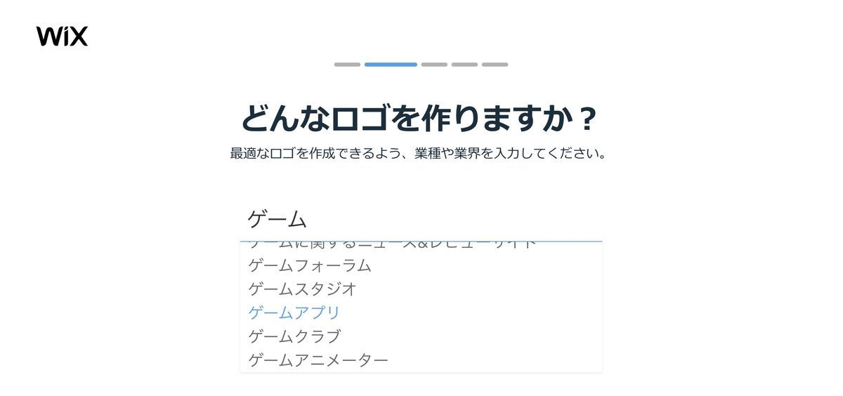 f:id:kan_kikuchi:20210526065627j:plain