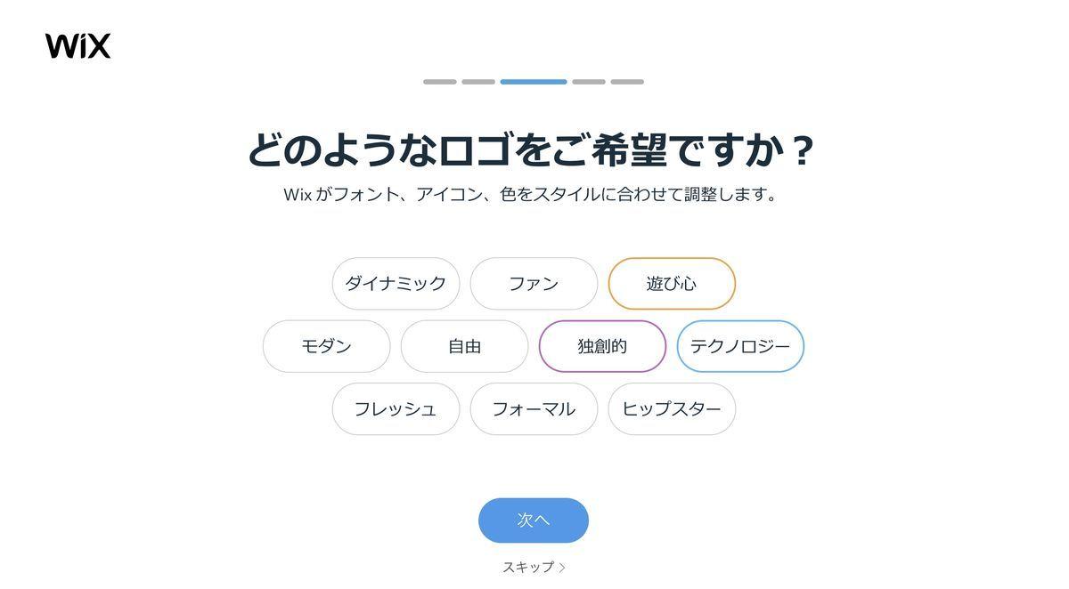 f:id:kan_kikuchi:20210526065644j:plain