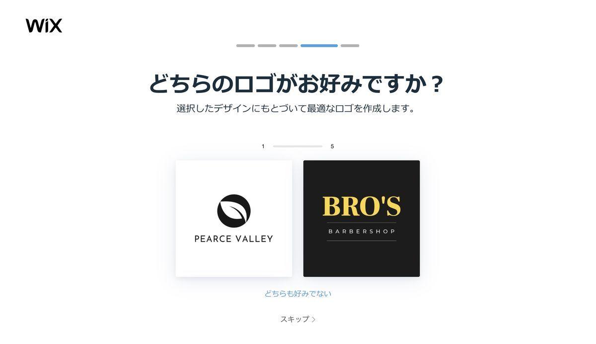 f:id:kan_kikuchi:20210526065702j:plain