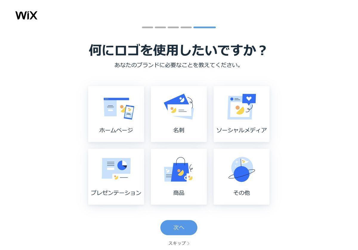 f:id:kan_kikuchi:20210526065719j:plain