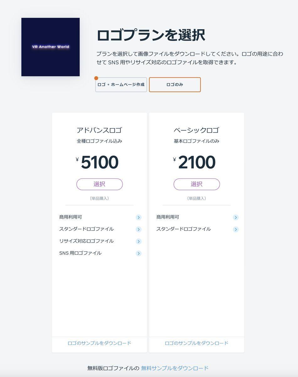 f:id:kan_kikuchi:20210526065841j:plain