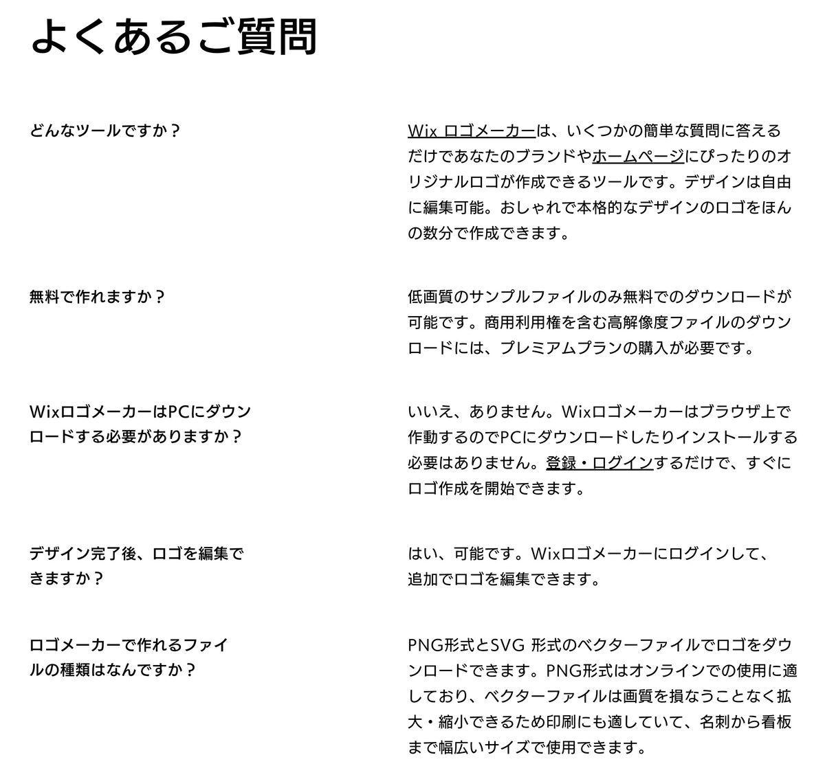 f:id:kan_kikuchi:20210526072716j:plain