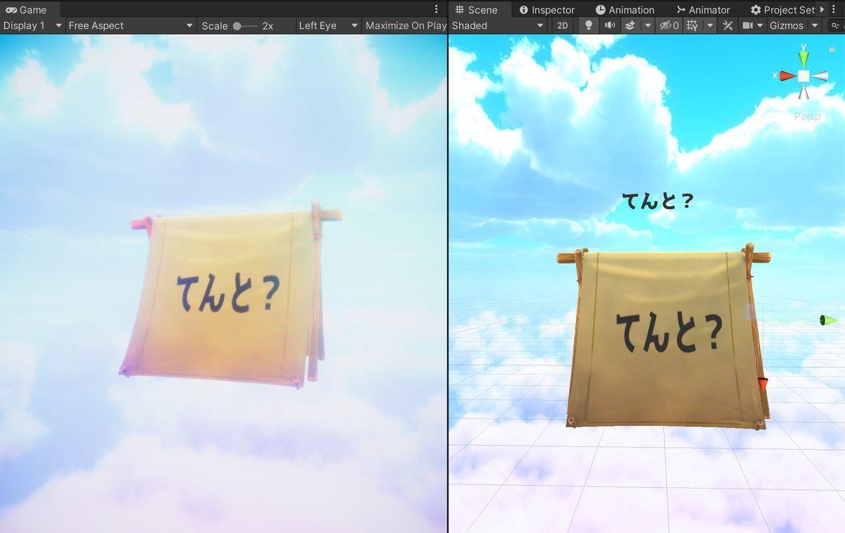 f:id:kan_kikuchi:20210607063120j:plain