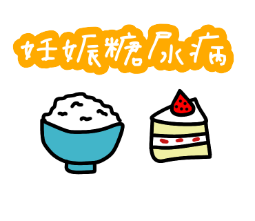 f:id:kan_mama:20180911101211p:plain