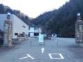 生野銀山03