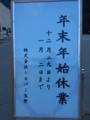生野銀山04