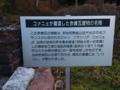 生野銀山08