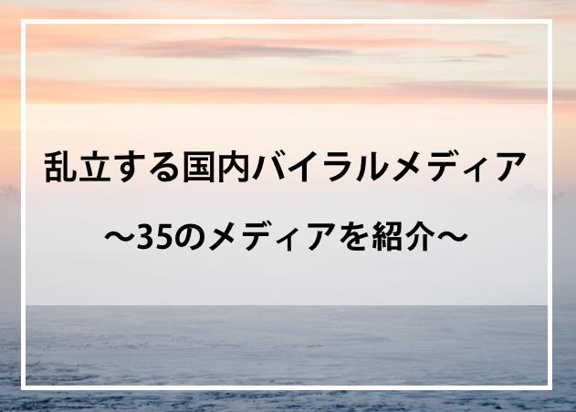 f:id:kana-boon:20140204020120p:plain