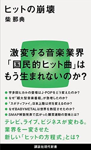 f:id:kana-boon:20161028023112j:plain