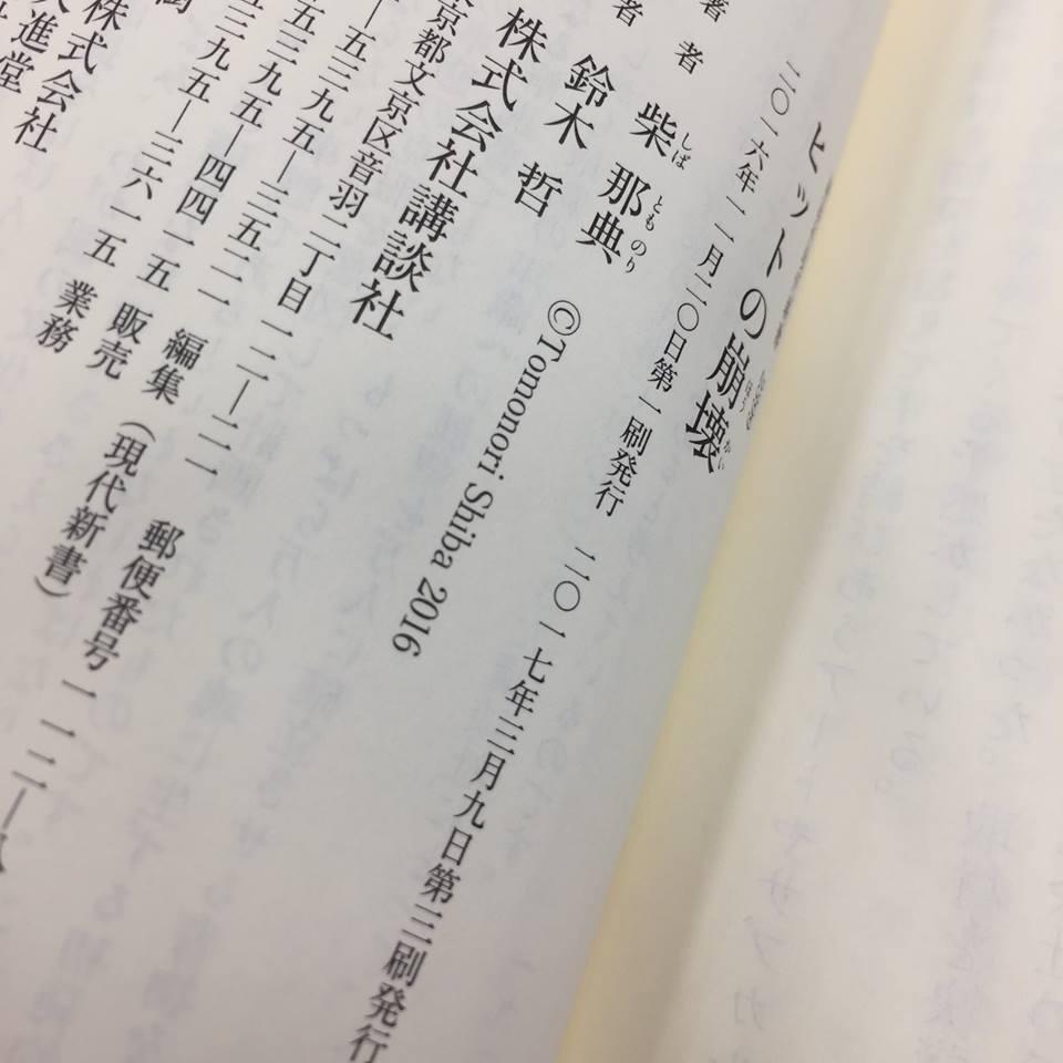 f:id:kana-boon:20170430061149j:plain