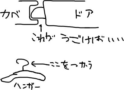 f:id:kana-kana_ceo:20100116204759j:image
