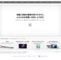 Apple 2011.3.14